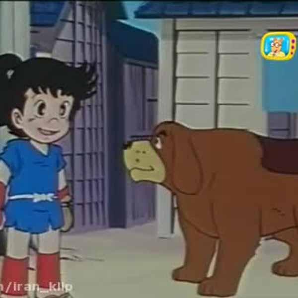 عروسک سگ