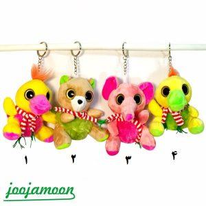 عروسک آویز حیوانات